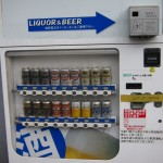 Vending machines for booze